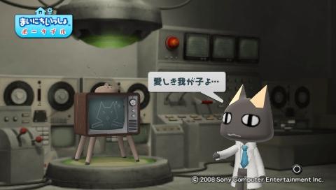 torosute2009/7/15 テレビさん大勝利! 20