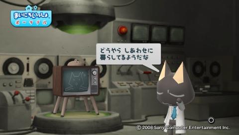 torosute2009/7/15 テレビさん大勝利! 21