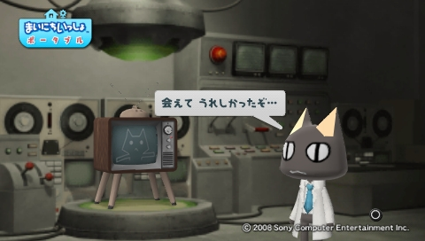 torosute2009/7/15 テレビさん大勝利! 24