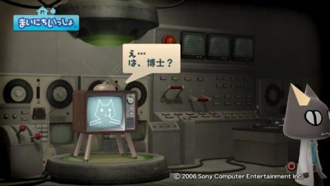 torosute2009/7/15 テレビさん大勝利! 25