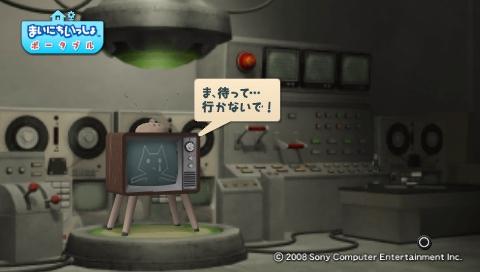 torosute2009/7/15 テレビさん大勝利! 26