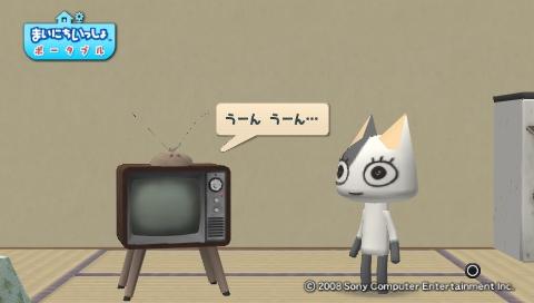 torosute2009/7/15 テレビさん大勝利! 28