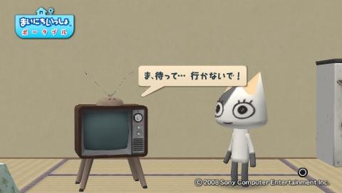 torosute2009/7/15 テレビさん大勝利! 29