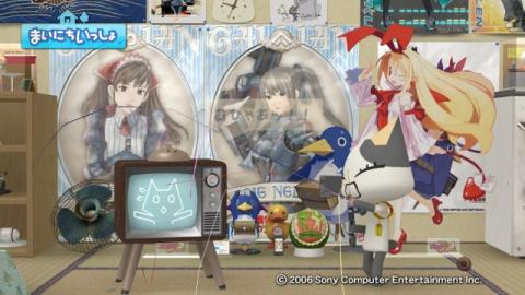 torosute2009/7/15 テレビさん大勝利! 30
