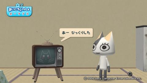 torosute2009/7/15 テレビさん大勝利! 31