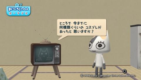 torosute2009/7/15 テレビさん大勝利! 50