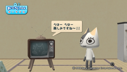 torosute2009/7/15 テレビさん大勝利! 67