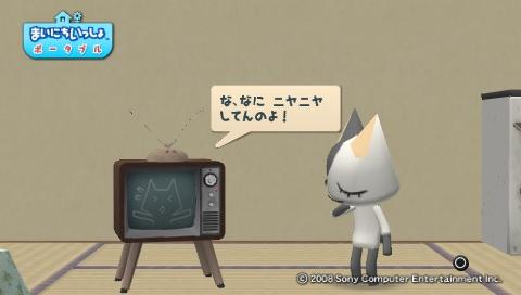 torosute2009/7/15 テレビさん大勝利! 75