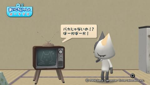 torosute2009/7/15 テレビさん大勝利! 76