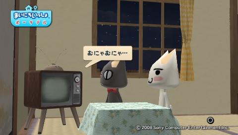 torosute2009/7/15 テレビさん大勝利!? 81