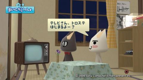 torosute2009/7/15 テレビさん大勝利!? 82
