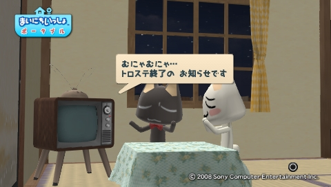 torosute2009/7/15 テレビさん大勝利!? 84