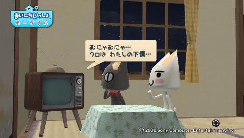 torosute2009/7/15 テレビさん大勝利!? 85