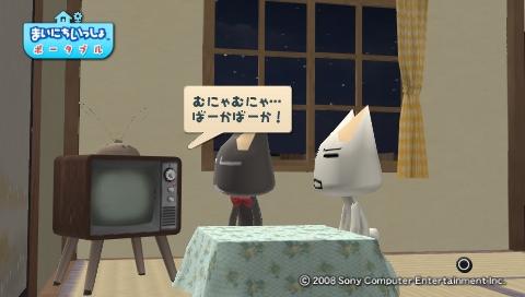 torosute2009/7/15 テレビさん大勝利!? 87