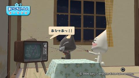 torosute2009/7/15 テレビさん大勝利!? 88