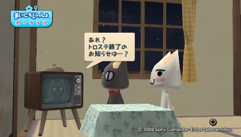 torosute2009/7/15 テレビさん大勝利!? 89