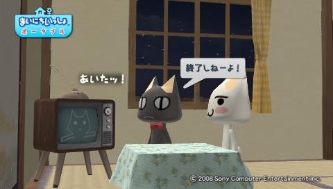 torosute2009/7/15 テレビさん大勝利!? 90
