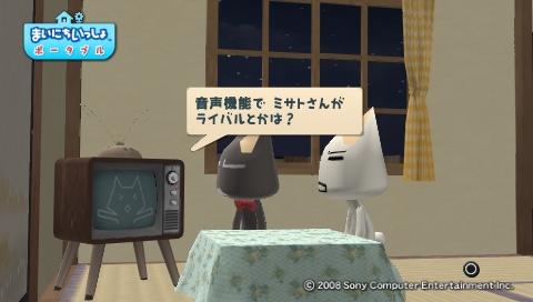 torosute2009/7/15 テレビさん大勝利!? 92