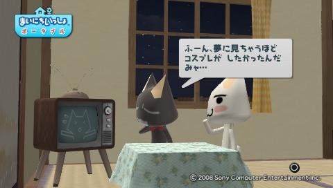 torosute2009/7/15 テレビさん大勝利!? 94
