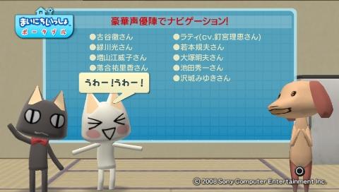 torosute2009/7/16 MAPLUS3 16