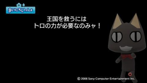 torosute2009/7/17 マジクエスト 2