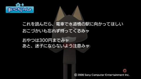 torosute2009/7/17 マジクエスト 3