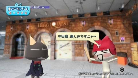 torosute2009/7/17 マジクエスト 7