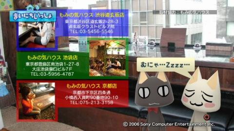 torosute2009/7/21 足湯カフェ 13