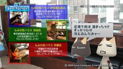 torosute2009/7/21 足湯カフェ 16