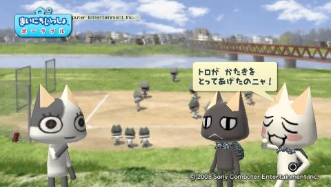 torosute2009/7/22 トロともりもり 29