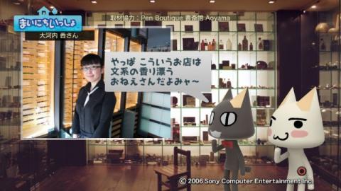 torosute2009/7/23 万年筆 7