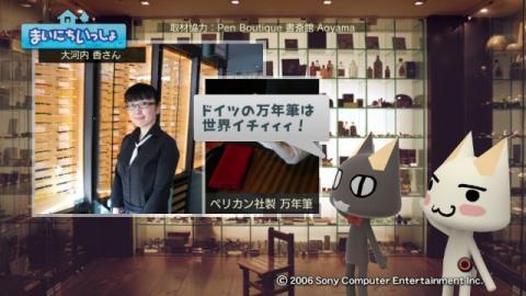 torosute2009/7/23 万年筆 9