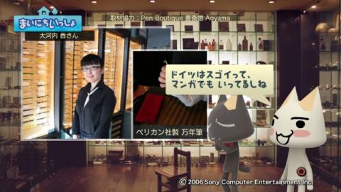 torosute2009/7/23 万年筆 10
