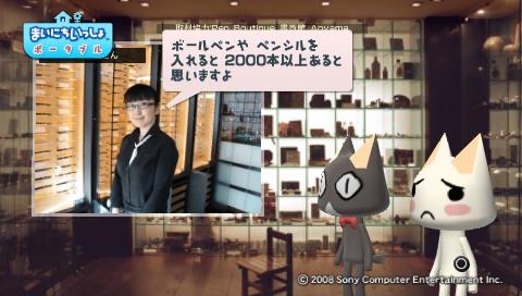 torosute2009/7/23 万年筆 11