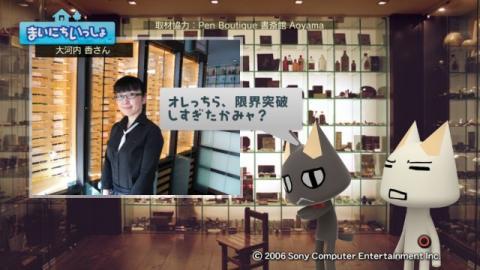 torosute2009/7/23 万年筆 12