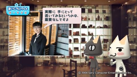 torosute2009/7/23 万年筆 13