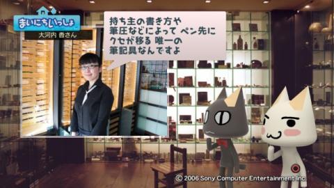 torosute2009/7/23 万年筆 15