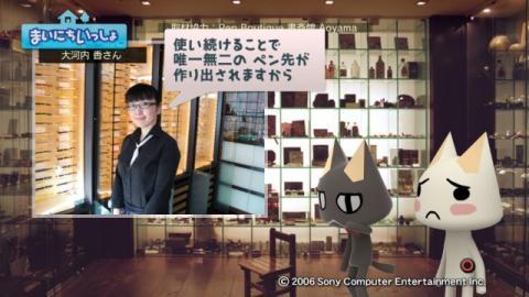 torosute2009/7/23 万年筆 16