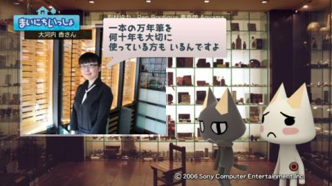 torosute2009/7/23 万年筆 17