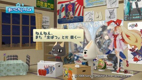 torosute2009/7/23 万年筆 24