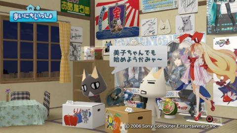 torosute2009/7/23 万年筆 25