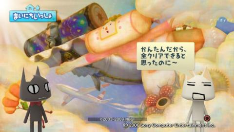 torosute2009/7/26 塊魂TRIBUTE 11