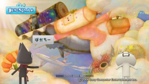 torosute2009/7/26 塊魂TRIBUTE 12