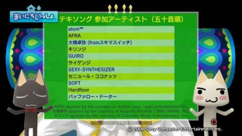 torosute2009/7/26 塊魂TRIBUTE 35
