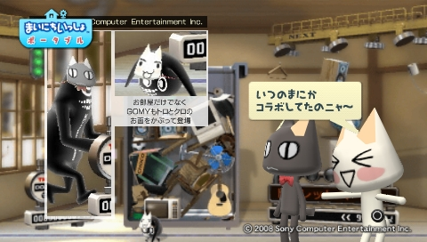 torosute2009/7/27 100円ゴミ箱 5