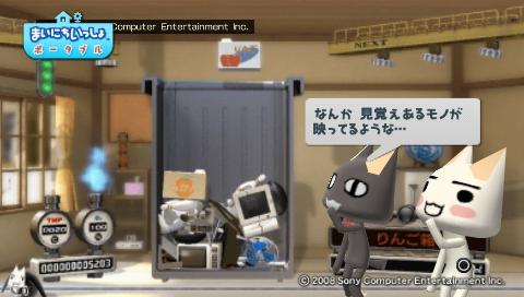 torosute2009/7/27 100円ゴミ箱 6