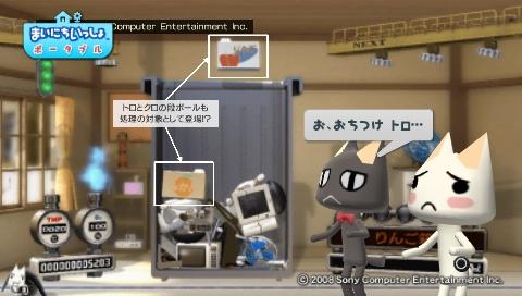 torosute2009/7/27 100円ゴミ箱 10