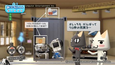 torosute2009/7/27 100円ゴミ箱 16