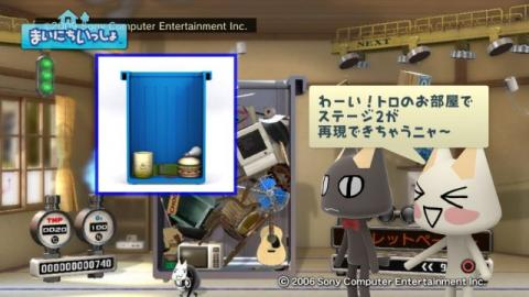 torosute2009/7/27 100円ゴミ箱 おまけ