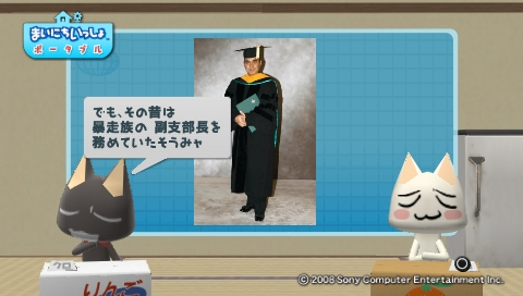 torosute2009/7/28 ホタル 3
